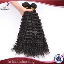 Neobeauty mongolian human hair small curly
