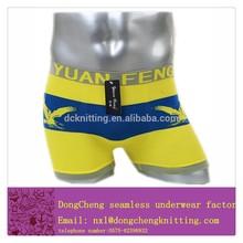 2015 fashion Underwear for Men/Sex Underwear for Men/Sexy Gay Men Underwear
