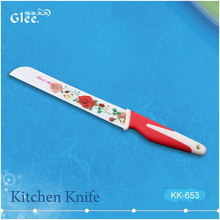 Chinese Supply TPR Handle Bread Knife with Flowers Coating