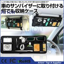 Cocoon Grid-It Car Sun Visor Organizer Storage case for Pen Phone Charger Cellphone Digital gadgets Device