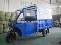 150CC passenger three wheel motorcycle/cargo tricycle with cabin/motorcycle with cabin