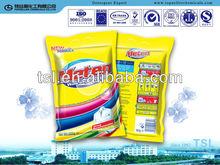precio bajo/muestra gratuitas /de moda de detergente en polvo