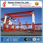 China produced RTG rail mounted container gantry crane