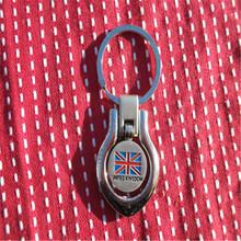 Promotional gift keychain,Custom logo keychain,keychain souvenir