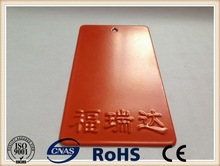 electrostatic powder coating polyester epoxy resin