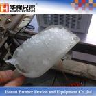 ICEBEAR 50kg slush ice drink machine, make slush ice, granulate ice for drinks,fast cooling