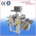 yeni teknoloji ürünü çin yarım kesme makinesi