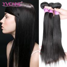 2014 Wholesale brazilian virgin hair weave,unprocessed virgin brazilian hair,remy human hair extension
