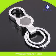Cheap China supplies custom metal die cut keychains