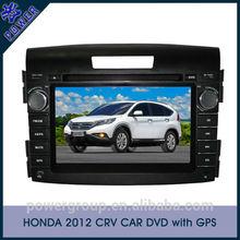 2014 hot sell 2din car dash kit car dvd player