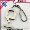 Wholesale cheap metal custom promotional keychain wholesale