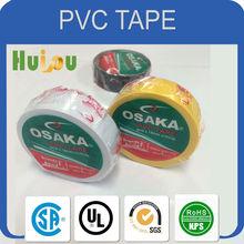 colorful waterproof 8mil*18mm*10Yds OSAKA insulating pvc tape
