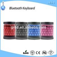 Waterproof dustproof bluetooth keyboard for ipad