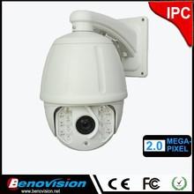 High Speed Dome Camera 2 MP VANDAL 120M IR 1080P PTZ IP Camera Outdoor
