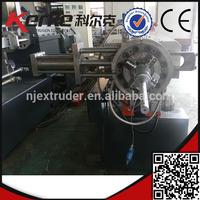 hot sell 2014 new products plastic granulator milling machine/granulator