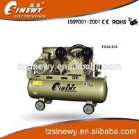 FXL-0.6/8 belt-driven china online selling air compressor