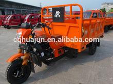 200CC passenger three wheel motorcycle/4 wheel motorcycle sale/tricycles cargo