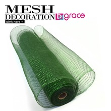 plastic christmas tree nets by China supplier
