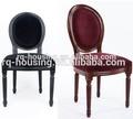 Tecido cadeira sala de jantar cobre, sala de jantar cadeira assento cobre, cadeira de jantar cobre