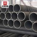 Alta calidad tubería de acero al carbono latrolet