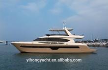 85ft luxury motor yacht with flybridge