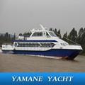 Velocidade catamarã de fibra de vidro de passageiros ferry boat para venda