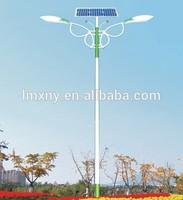 Double lamp Solar LED street light for outdoor lighting