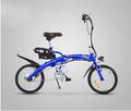 Auto 240w d'équilibrage. vélo électrique
