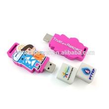2015 8GB best quality custom usb flash drive silicone