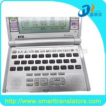 multilanguage Electronic voice translator 8810/OEM on language and content