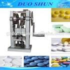 High quality machine to make tablets manual