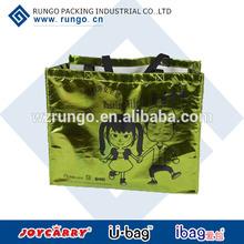Jumbo toy storage bag