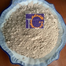 cement refractory cement ca60 for furnace kiln