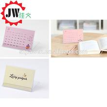 custom design fashion paper perpetual calendar keychain
