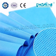 100% PP material SMS non woven fabric Surgical for face mask and cloth