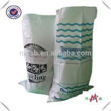 poly bag for fertilizer packing