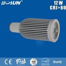30-70w halogen replacement 12w led spotlighting led spot lighting/spot led