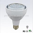 most demanded products ce e27 par30 40w art electronics lighting