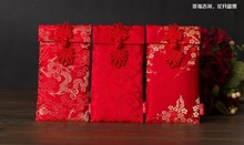 Wedding & Chinese New Year Brocade Red Packet