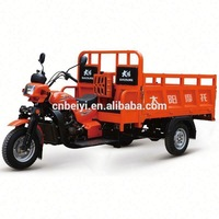 Hot Sale Beiyi DAYANG Brand hybrid motorcycle for Sale