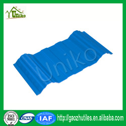 good thermal insulation colorful trapezoidal pvc/upvc roof tile/roofing tiles