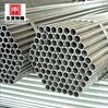 alloy steel pipe 15nicumonb5