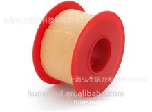 Óxido de zinc adhesiva quirúrgica alta calidad óxido de zinc precio