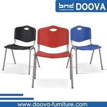 Cheap relax lounge chair, relax chair