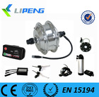 China bike components 36v 250w bicycle electric motor kit