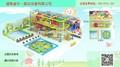el supermercado interior suave las áreas de juego