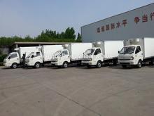 cargo van 2-4 tons tipper trailer/truck trailer