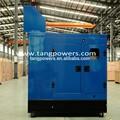 yangdong 15 eléctrica kva generador insonorizado para la venta