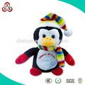 الغناء والرقص الجملة الناعمة المحشوة لعب البطريق هدية لطفل