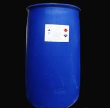 CAS:79-10-7 99.5%min Acrylic Acid